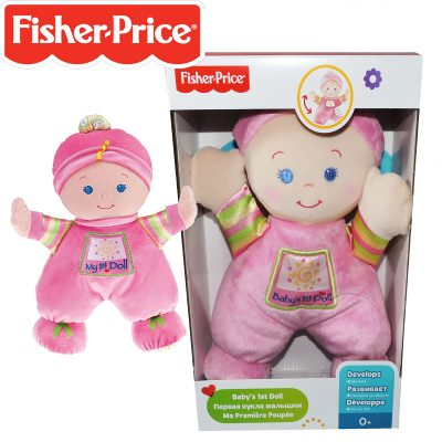 Fisher Price Baby 1st Doll