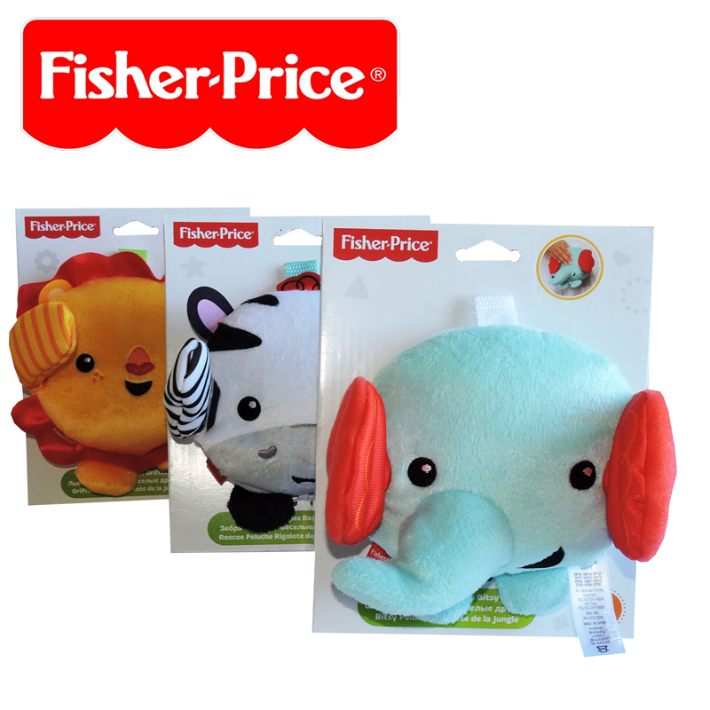 Fisher Price Peek A Boo Giggles The Toy Factory Shop