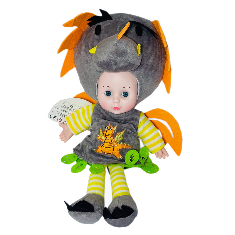 Dino Doll